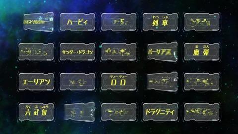 遊戯王VRAINS 78話 感想 17