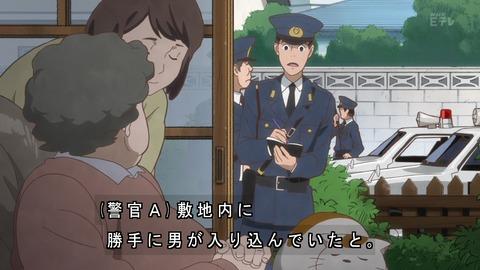 クラシカロイド 4話 感想 2684