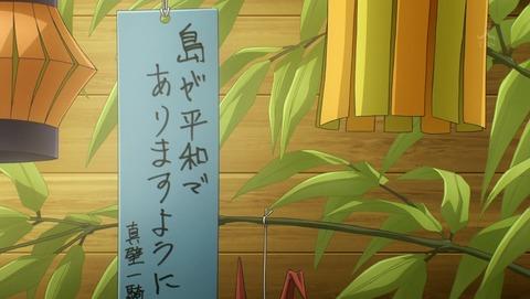 蒼穹のファフナー EXODUS 6話 感想