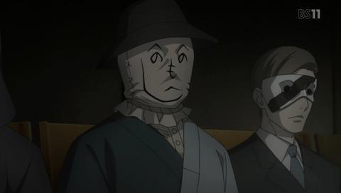 東京喰種:re 4話 感想 02