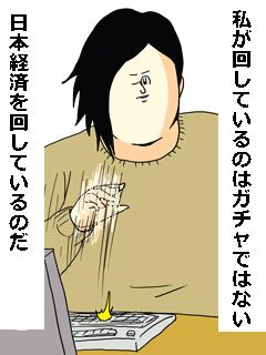zGNXNuA6