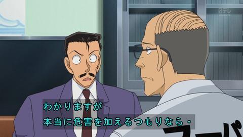 名探偵コナン 790話 感想 05