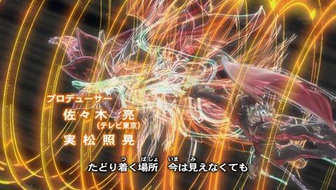 遊戯王5D's 20thセレクション 151話 感想 27