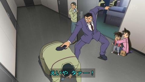 名探偵コナン 876話 感想 機械じかけの目撃者