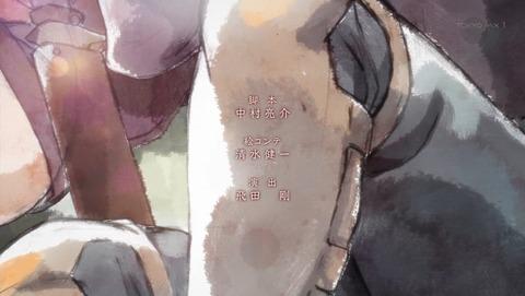 灰と幻想のグリムガル 3話 感想 4264