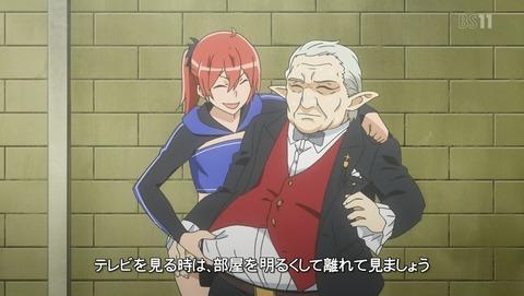 ソード・オラトリア ダンまち外伝 5話 感想 36
