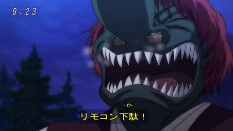 ゲゲゲの鬼太郎 第6期 52話 感想 039