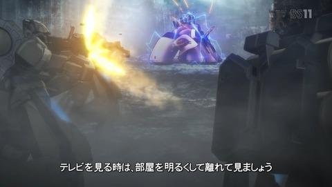 アルドノア・ゼロ 20話 感想  3