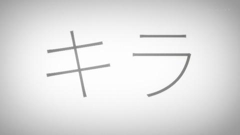 恋とプロデューサー~EVOL×LOVE~ 2話 感想 051