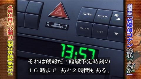 ancb00807
