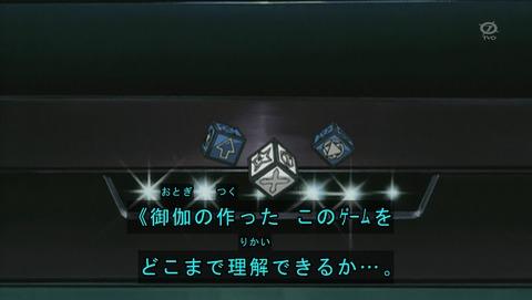 ANCB000434