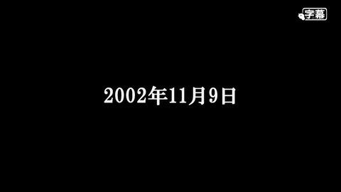 ancb00002