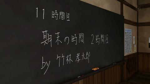 暗殺教室 11話 感想 1046