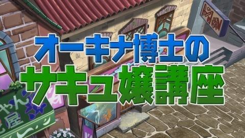 異種族レビュアーズ 4話 感想 0263