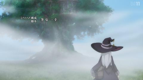 魔女の旅々 12話 最終回 感想 79