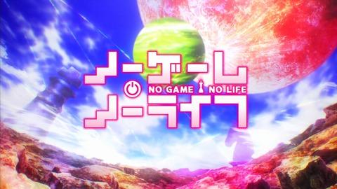 ノーゲーム ノーライフ 3話 感想 137