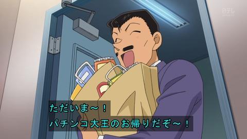 名探偵コナン 770話 感想 82