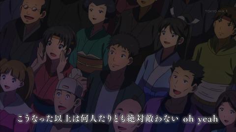 幕末Rock 10話 感想 509