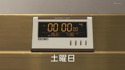 ANCB002776