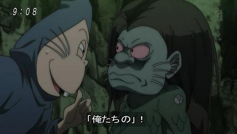 ゲゲゲの鬼太郎 第6期 58話 感想 010