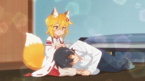 世話やきキツネの仙狐さん 1話 感想