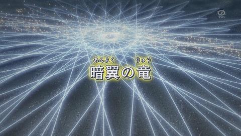 遊戯王ARC‐V 138話 感想 83