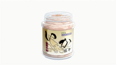 SAO オルタナティブ ガンゲイル・オンライン 3話 感想 35