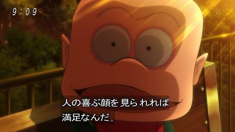 ゲゲゲの鬼太郎 第6期 87話 感想