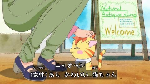 ヒーリングっど プリキュア 3話 感想1077 - ...