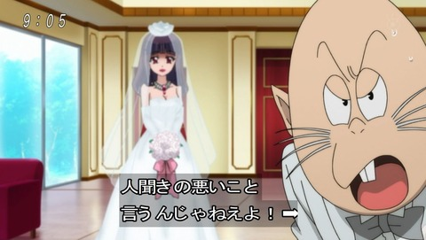 【ゲゲゲの鬼太郎 第3期】第24話 感想  ねずみ男がまさかの結婚!?綺麗は花には棘がある?