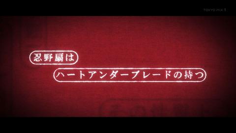 終物語 おうぎダーク 7話 感想 004