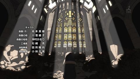 炎炎ノ消防隊 1話 感想 061