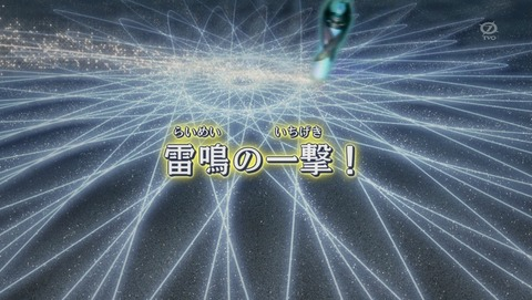 遊戯王ARC‐V 88話 感想 512