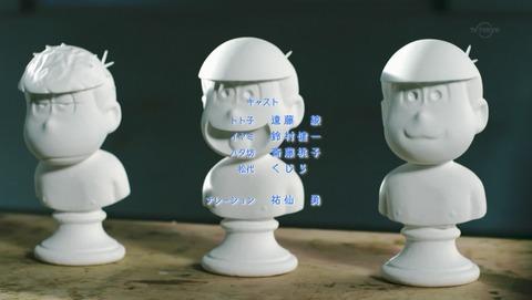 ANCB002784