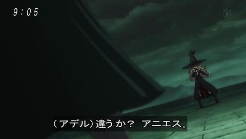 ゲゲゲの鬼太郎 第6期 27話 感想 002