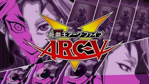 遊戯王ARC‐V 91話 感想 250