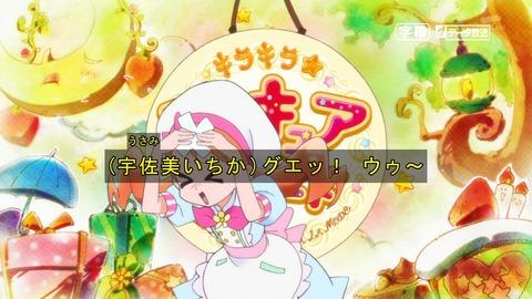 キラキラ☆プリキュアアラモード 36話 感想 741