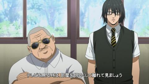 火ノ丸相撲 14話 感想 03
