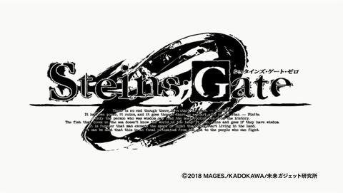シュタインズ・ゲート ゼロ 8話 感想 79