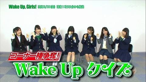 WUG アニメDON 99481
