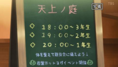 アサルトリリィ BOUQUET 8話 感想 26