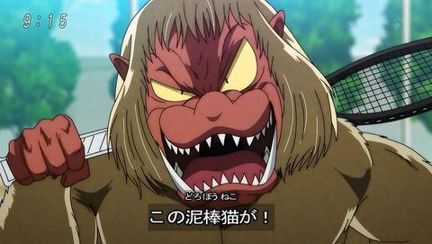 ゲゲゲの鬼太郎 第6期 55話 感想 025