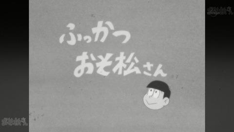 おそ松さん 2期 1話 感想 65