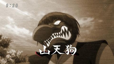 ゲゲゲの鬼太郎 第6期 52話 感想 031