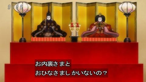 ゲゲゲの鬼太郎 第6期 46話 感想 004