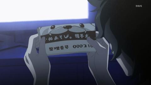 魔法少女サイト 3話 感想 58