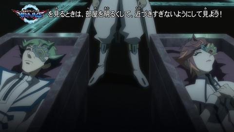 遊戯王VRAINS 27話 感想 16