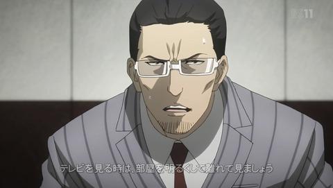 東京喰種:re 12話 1期 最終回 感想 20