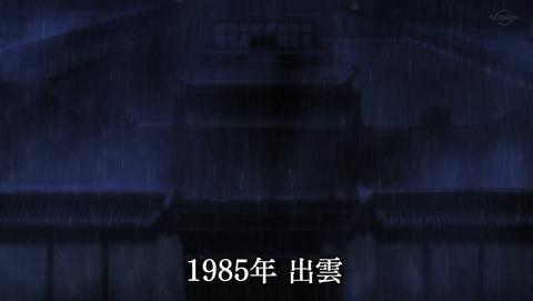 ancb00278
