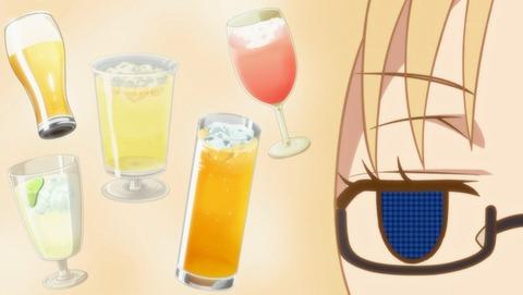 お酒は夫婦になってから 13話 最終回 感想 01